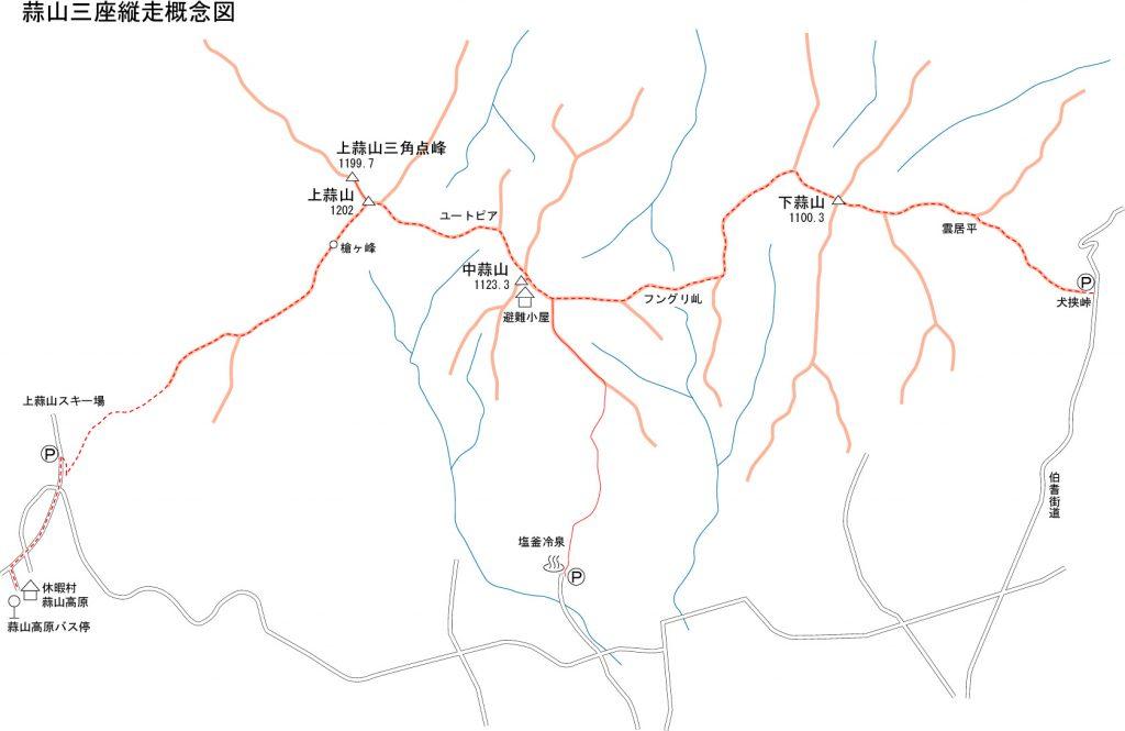 蒜山三座 地図