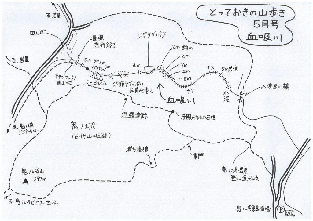 血吸川 地図